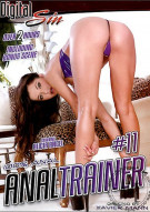 Anal Trainer #11 Porn Video