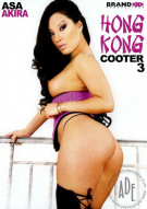 Hong Kong Cooter #3 Porn Video