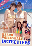 Beach Volleyball Detectives Porn Video
