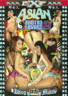 Asian Brotha Lovers 2 Porn Movie