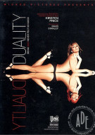 Duality Porn Movie