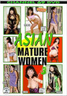 Asian Mature Women 3 Porn Video