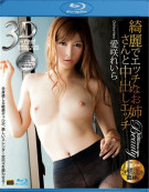S Model 24: Chihiro Hara In Real 3D Blu-ray