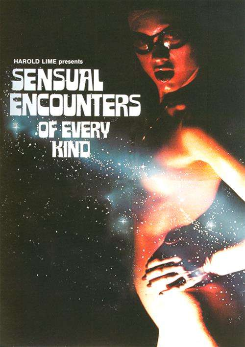 Sensual Encounters of Every Kind Science Fiction Serena (VII) Vinegar Syndrome