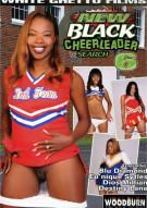New Black Cheerleader Search 6 Porn Movie