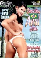 Brazilian Anal Girls Porn Movie