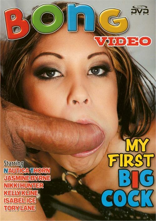 First Big Cock Videos 76