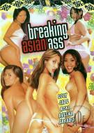 Breaking Asian Ass Porn Video