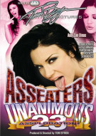 Ass Eaters Unanimous 23 Porn Movie