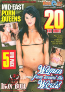 Women From Around The World 5 Pack Porn Movie
