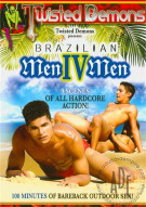 Brazilian Men 4 Men Porn Movie
