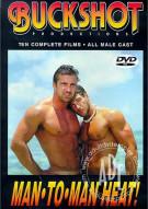 Man-To-Man Heat! Porn Movie