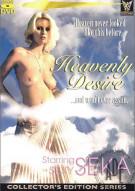 Heavenly Desire Porn Movie