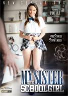 My Sister The Schoolgirl Porn Movie