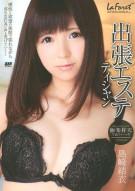 La Foret Girl Vol. 73: Yui Shimazaki Porn Movie