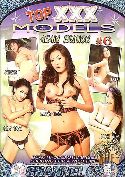 Top XXX Models Asian Edition 6