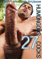 Humongous Cocks #27 Porn Movie