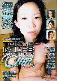 Tokyo MILFs Eating Cum 7   Porn Movie