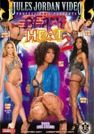 Black Heat #2 Porn Movie