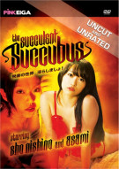 Succulent Succubus, The Porn Movie