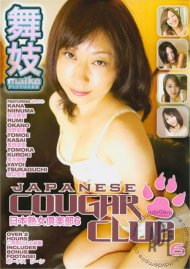 Japanese Cougar Club 6 Porn Movie