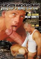 Head Mechanic Porn Movie