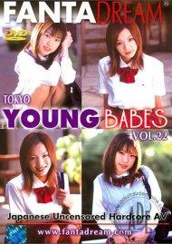 Tokyo Young Babes Vol. 22 Porn Movie