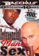 Interracial Man Sex 8-Disc Set Porn Movie