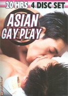 Asian Gay Play Porn Movie