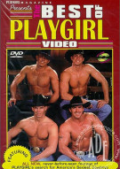 Best of Playgirl, The Porn Movie