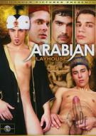 Arabian Playhouse Porn Movie
