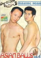 Asian Balls 4 Porn Movie