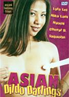 Asian Dildo Darlings  Porn Video