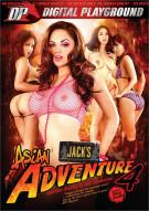 Jacks Playground: Asian Adventure 4 Porn Movie
