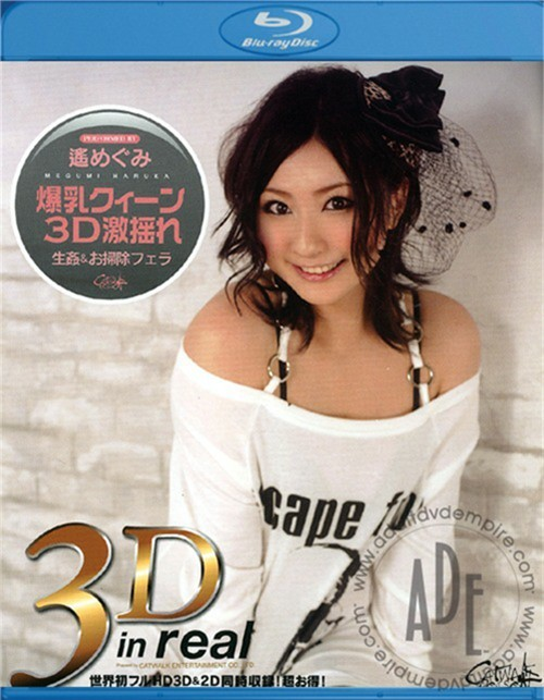 Catwalk Poison 13: Megumi Haruka In Real 3D