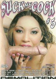 Suck My Cock #5 Porn Movie