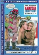 Mr. Peepers Amateur Home Videos Vol. 39 Porn Movie
