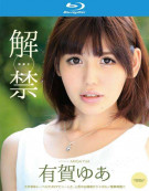 Catwalk Poison 137: Arigayua Blu-ray