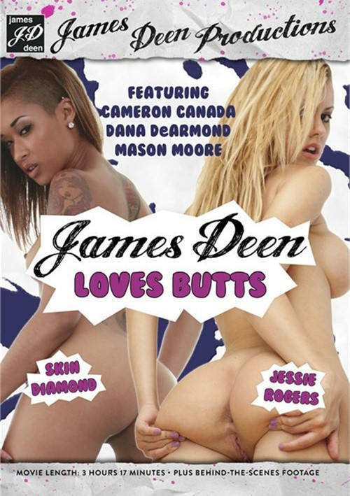 James Deen Loves Butts image