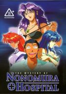 Mystery Of Nonomura Hospital, The Porn Movie