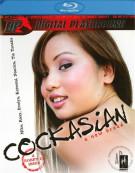 Cockasian Blu-ray
