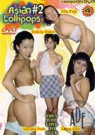 Asian Lollipops 2 Porn Movie