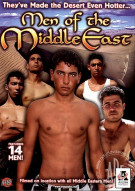 Men of the Middle East Porn Movie