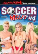Soccer MILFs 4 Porn Movie