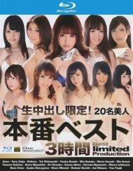 Kirari 126 Blu-ray