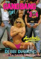 Gangbang Girl 3-4, The Porn Movie