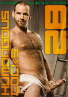 Humongous Cocks #28 Porn Movie