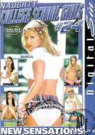 Naughty College School Girls 24 Porn Movie