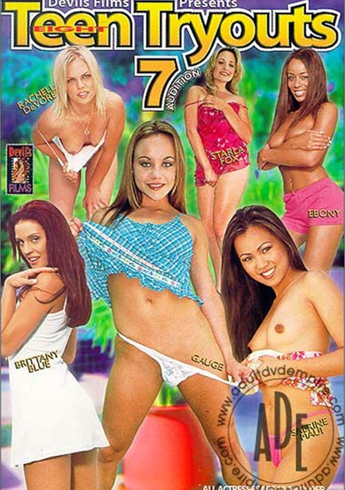 Teen Tryouts: Audition 7 2001 - Porn Movie -