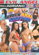 Black Anal Addiction Porn Movie